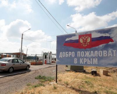 Граждане Украины стремятся попасть в Крым