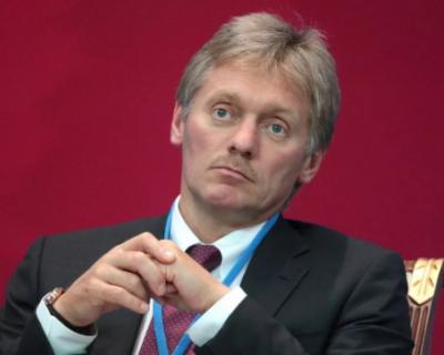 Дмитрий Песков опроверг заявления Госдепартамента США