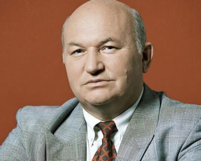 В Севастополе установят мемориальную доску в память о Юрии Лужкове