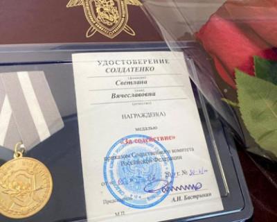Крымского врача наградили медалью Следственного комитета «За содействие»
