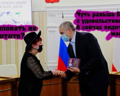 Глава Крыма поздравил женщин с 8 марта
