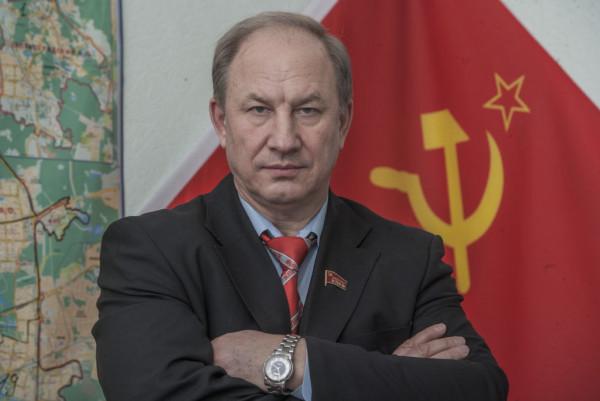 Валерий Рашкин КПРФ