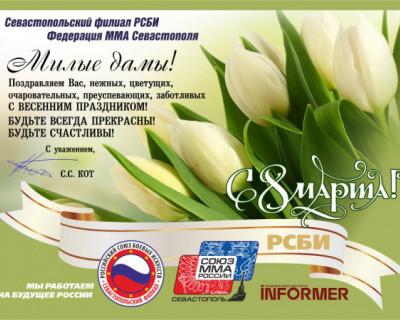 Самые очаровательные женщины живут в Севастополе!