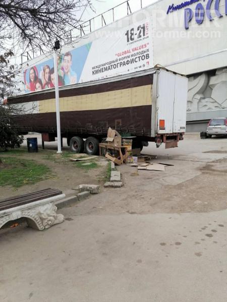 Кинотеатр россия торговля Севастополь