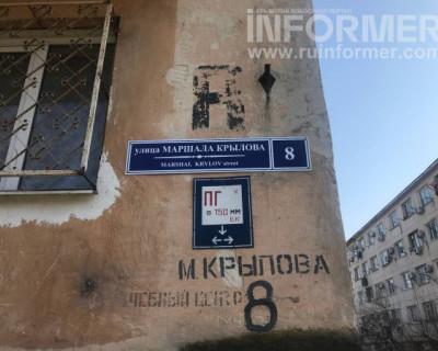 Ужасы и разруха севастопольских подъездов