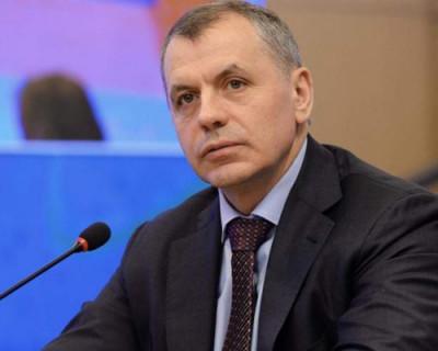 Празднование воссоединения Крыма с Россией пройдет в сокращенном варианте