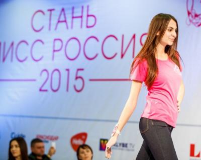Держим кулачки! Севастопольская девушка будет впервые участвовать в конкурсе «Мисс Россия-2015» (фото)
