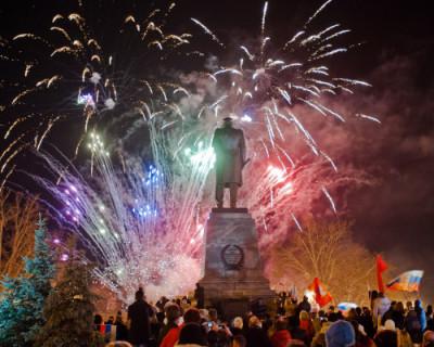 Опубликована программа праздничных мероприятий на 18 марта в Севастополе