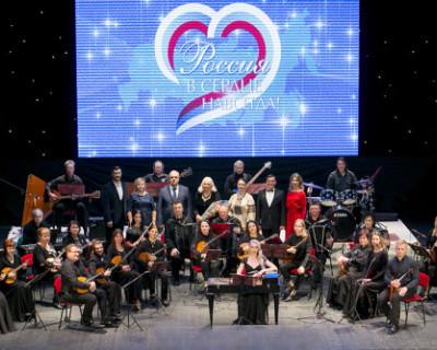 В ДКР Севастополя состоялся праздничный концерт