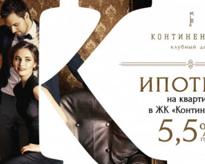 Особый статус дома и комфортная внутренняя среда: «Континенталь» от «ИнтерСтрой» в Севастополе