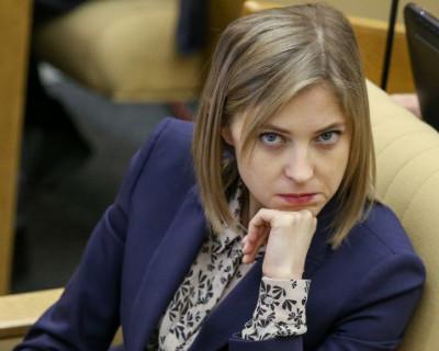 Наталья Поклонская не доверяет мужчинам