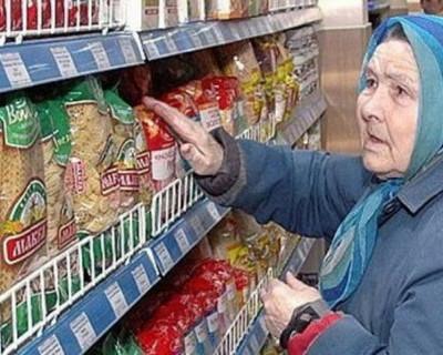 Давайте сравним. Цены на продукты в Украине 24 марта 2015 г.