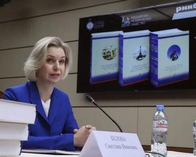 В Севастополе прошла презентация монографии «История Севастополя»