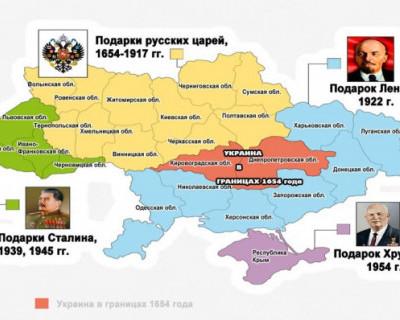 Формирование территории современной Украины