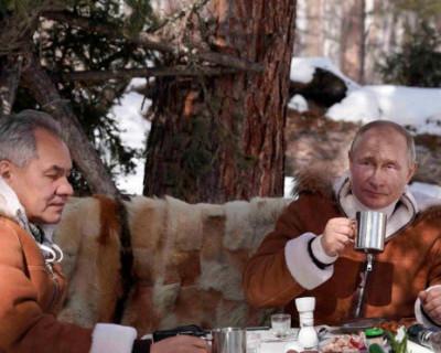Как Путин и Шойгу отдыхали в Сибири