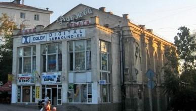 """Руководитель «Севастополькино» рассказал о ситуации с кинотеатром """"Дружба"""" в Севастополе"""