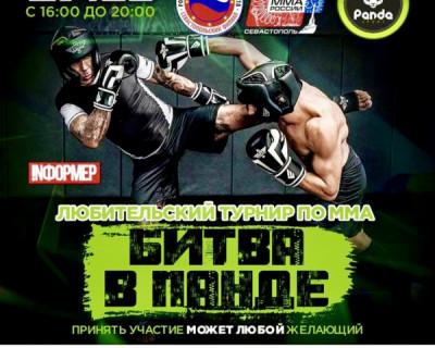 Уже в эту субботу в Севастополе станут известны сильнейшие новички по ММА