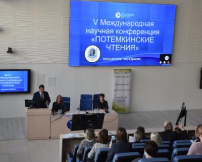 Потемкинские чтения стартовали в Севастополе