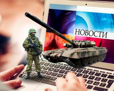 Против России развязана война нового типа