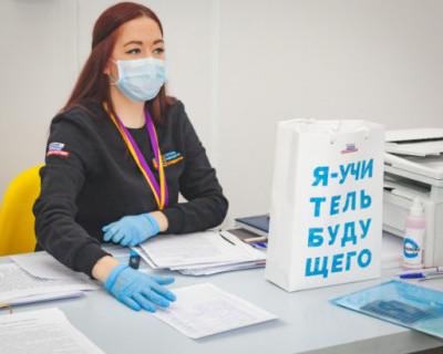 В полуфинале конкурса «Учитель будущего. Студенты» принимают участие шесть севастопольцев