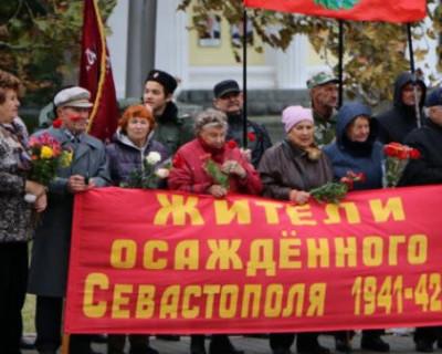 Жители осажденного Севастополя в случае нуждаемости получат жилье
