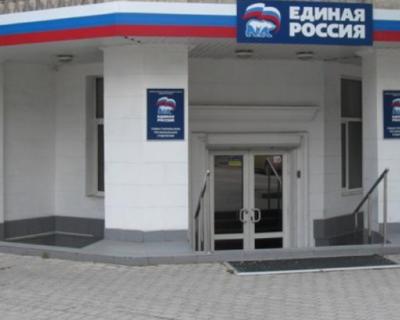 Силовики не нашли взрывчатку в офисе «Единой России» в Севастополе