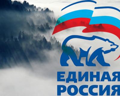 400 кандидатов уже зарегистрировались на участие в праймериз «Единой России»