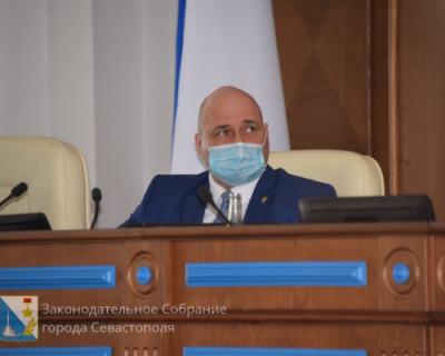 Напринимали! Депутаты Заксобрания Севастополя 30 марта поработали