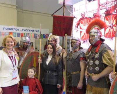 Туристический потенциал Севастополя презентовали на выставке в Москве