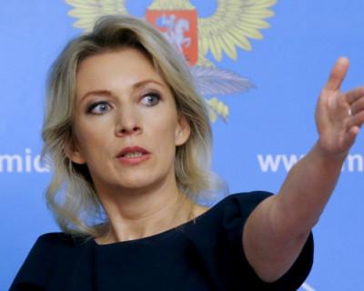 В МИД РФ прокомментировали запрет «Россотрудничества» на Украине