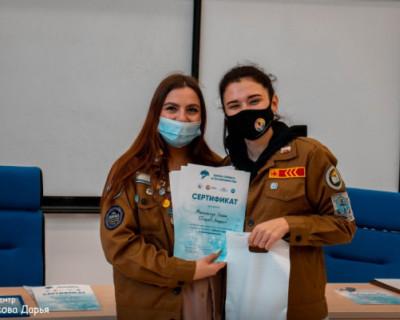 Студотрядовцы Севастополя завершили обучение по туристическим специальностям