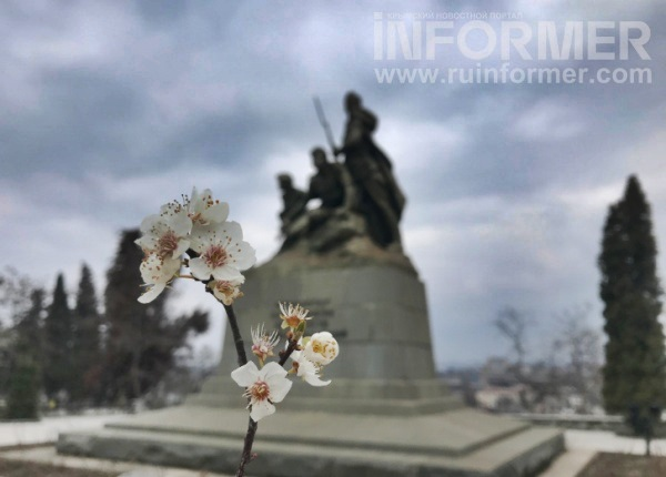 весенний аромат