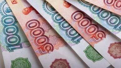 Пусть и севастопольцы ответят. Сколько денег нужно россиянину для счастья? (опрос)