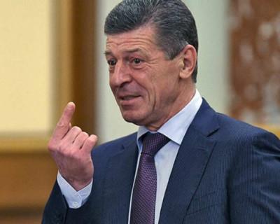 Дмитрий Козак: «Россия защитит жителей Донбасса, а начало боевых действий станет концом Украины»