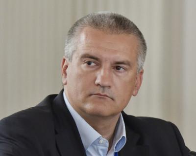 Глава Крыма поблагодарил сотрудников ФСБ за предотвращение теракта