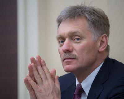 В Кремле заявили, что Украина представляет опасность для России