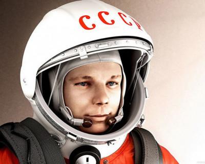 Опубликованы уникальные документы из личного дела Юрия Гагарина