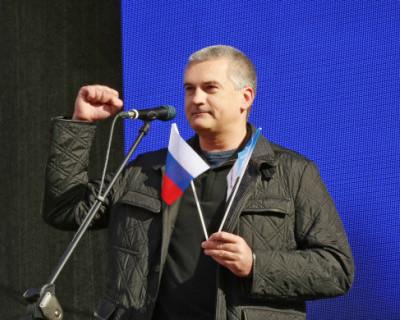 Крымчане выбирают победителя фотоконкурса, посвященного воссоединению полуострова с Россией (ФОТО)