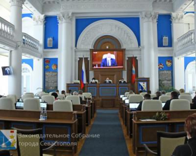 Депутаты Заксобрания Севастополя обсудили проблемы образования, права человека и работу Госжилнадзора