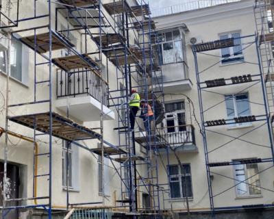 В Севастополе продолжается ремонт фасадов многоквартирных домов