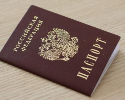 Вид на жительство в России можно будет получить за инвестиции в экономику