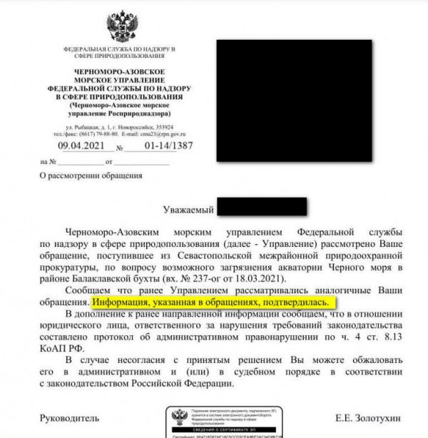Из Новороссийска углядели нарушения в Балаклавском подземном музее, а в Севастополе их в упор не видят
