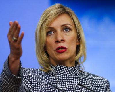 В МИД РФ заявили о неотвратимом ответе на санкции США