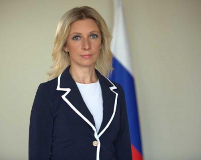 В МИД РФ призвали россиян воздержаться от зарубежных поездок
