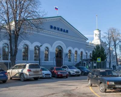 В Севастополе будет реконструирован железнодорожный вокзал