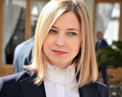 Наталья Поклонская идет на праймериз «Единой России»