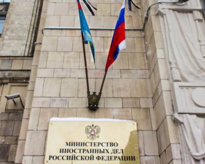 В МИД РФ рассказали об ответных санкциях в отношении США