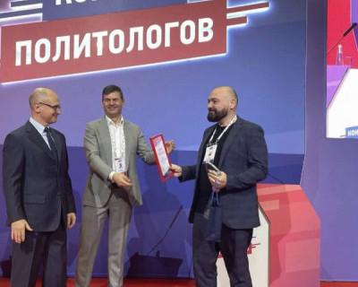 Советник губернатора Севастополя Сергей Толмачев стал лучшим политтехнологом России
