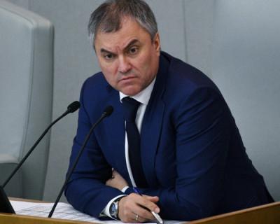 Вячеслав Володин прогнозирует новые санкции США по отношению к России