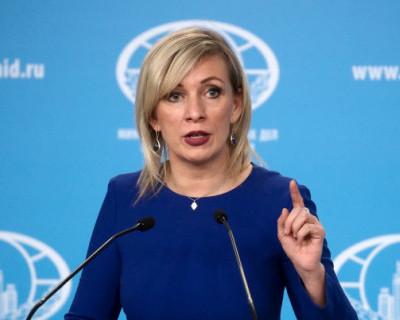 МИД РФ обвинил власти в Чехии в маразме